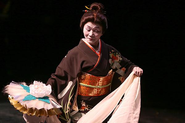 Global Culture Nasu