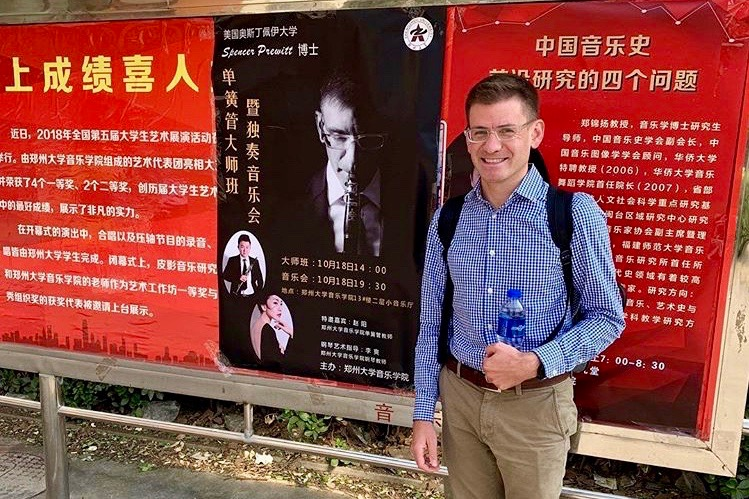 APSU music professor performs at Carnegie Hall and throughout China